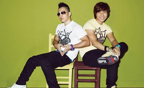 Daesung and Taeyang Take Selca at G-Dragon's Pension