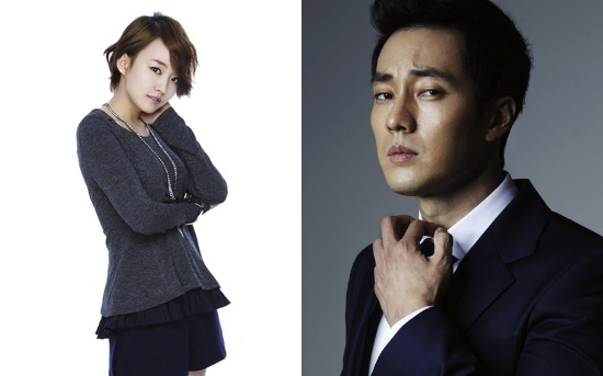 Younha to Feature in So Ji Sub's Upcoming Album