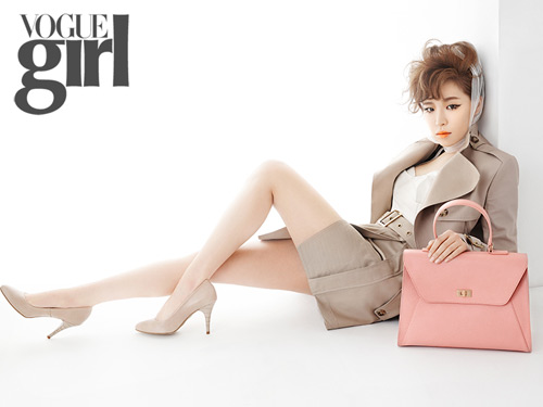 Ga In Shows Off Her Sexiness for Charity