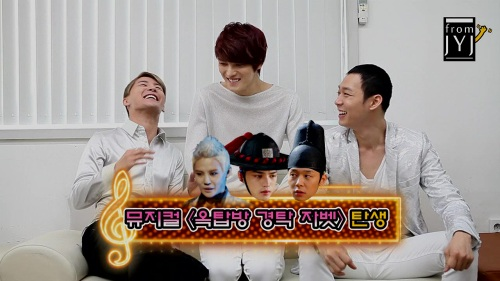 JYJ Wishes You a Happy Valentine's Day!