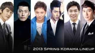 2013spring_kdrama