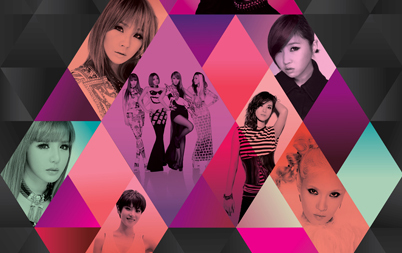 2NE1 and Gummy Join Forces to Perform Charity Concert Helping Youth