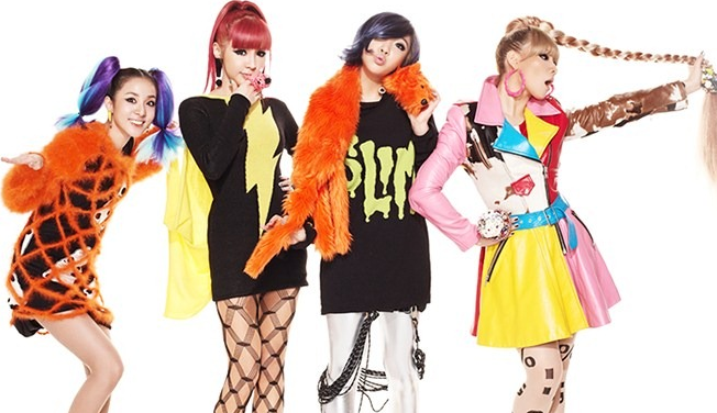 2NE1's Comeback Pushed Back to April? CL Also Reveals Solo Album Plans