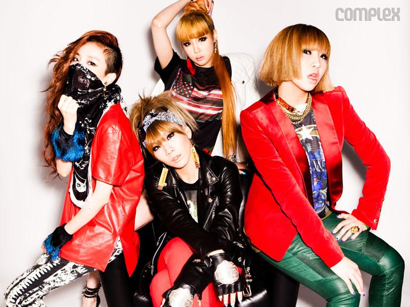 2NE1 Takes Over Fashion Magazines
