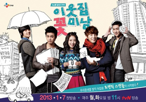 """Flower Boys Next Door"" Is Catching On in China"