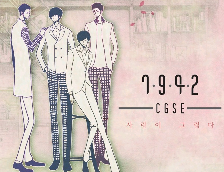 "Ballad Group 7942 Releases MV for ""Missing Love"""