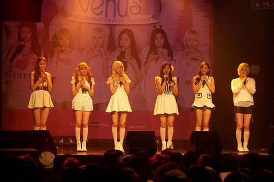 Hello Venus Holds First Fan Meeting and Sheds Tears