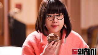 Hwang-Jung-Eum-incarnation-of-money