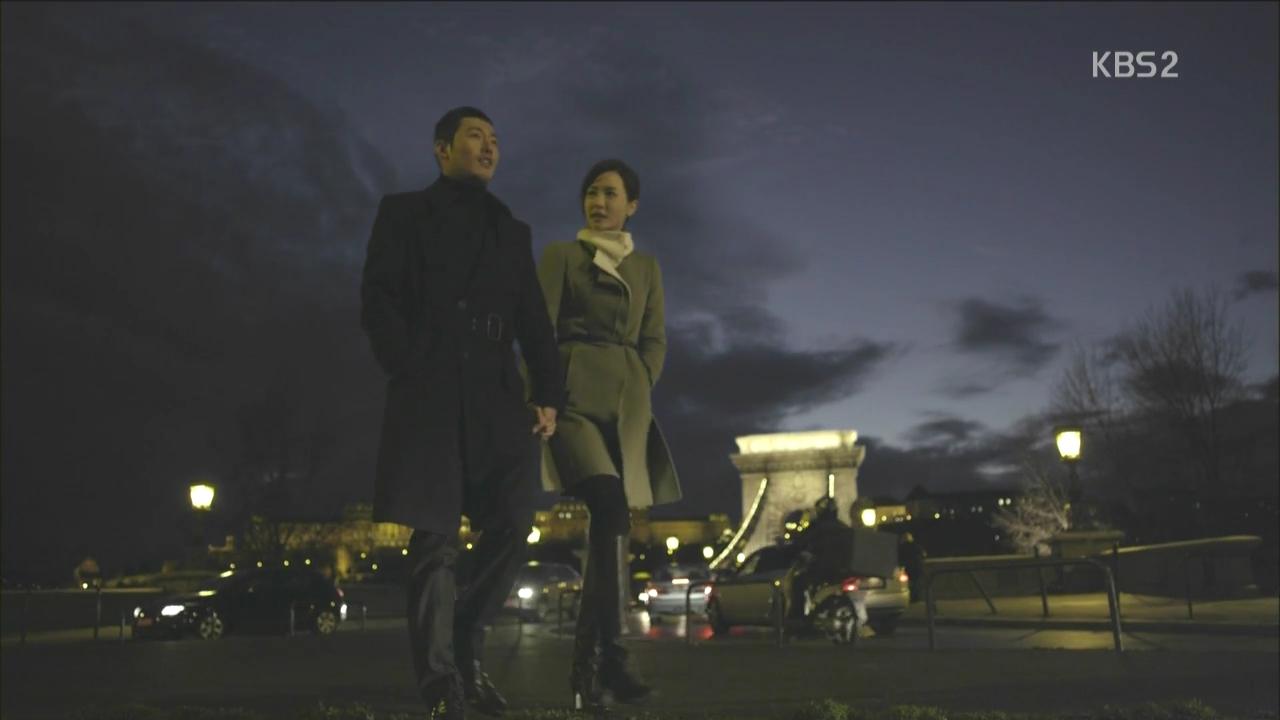 [Recap] Iris Season 2 Episode 3