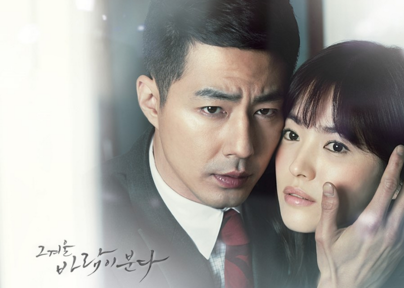"""That Winter, The Wind Blows"" Maintains Its Lead over Prime Time Slot"