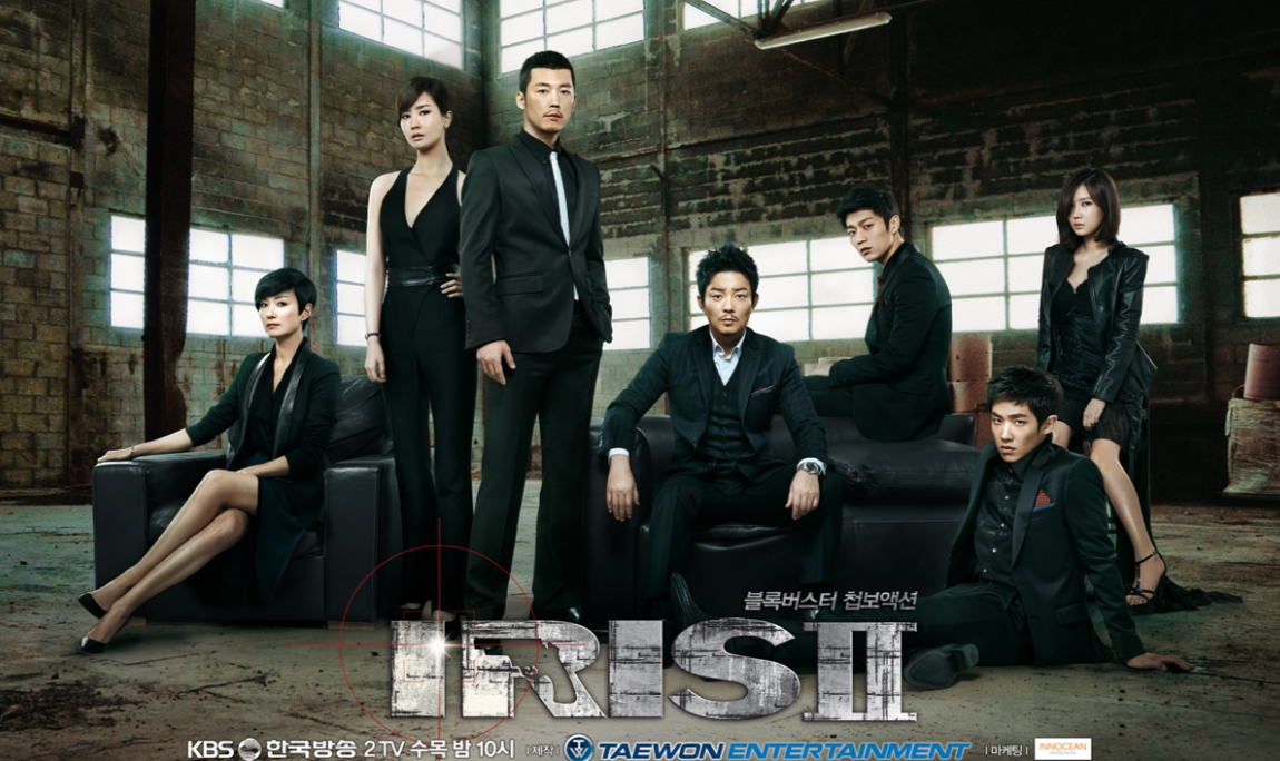 """Ratings Continue to Slide for """"IRIS 2"""""""