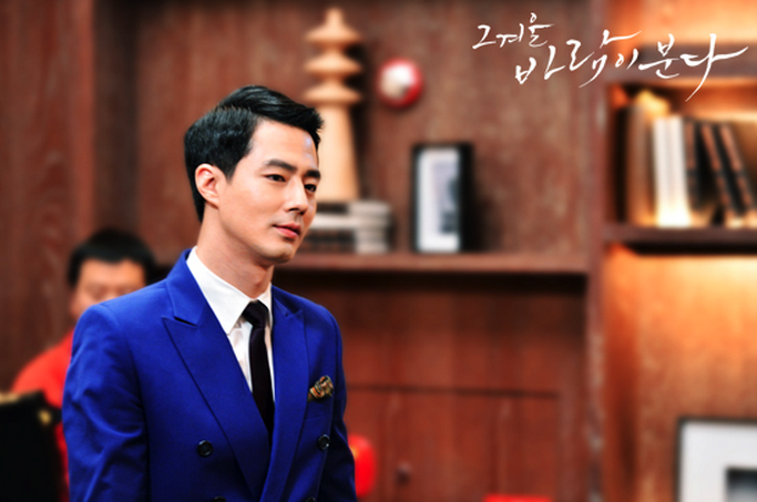 """Jo In Sung Injures Hand while Filming """"That Winter, The Wind Blows"""""""