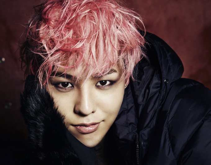 "G-Dragon's Smokey Eyes For ""Vogue's"" March Issue Revealed"