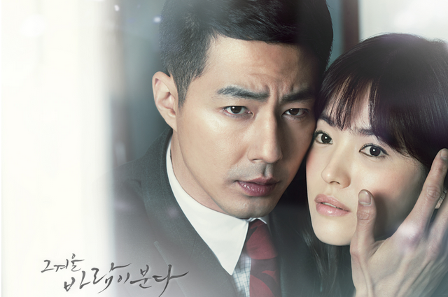 """""""That Winter, The Wind Blows"""" Episode 4 Preview"""