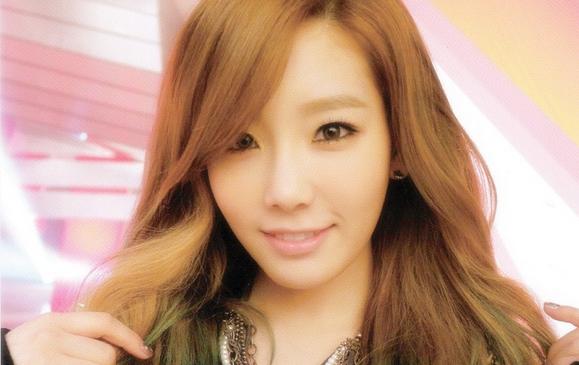 High School Photos of Girls' Generation's Taeyeon Surface