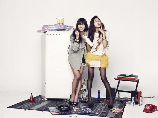 Weekly K-Pop Music Chart 2013 – February Week 4