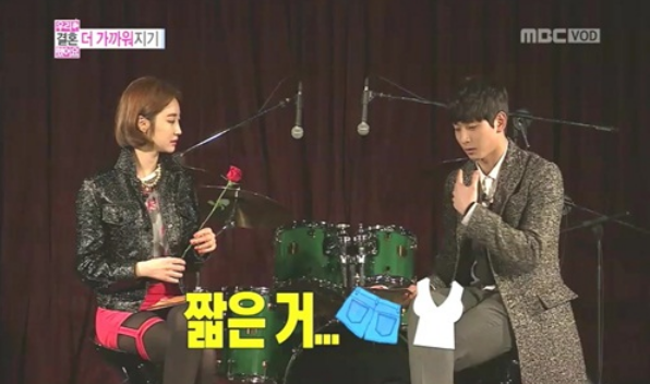 2AM's Jinwoon Doesn't Want His Girlfriend to Wear Sexy Clothes