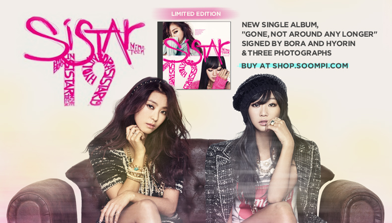 [Soompi Shop] Autographed SISTAR19 Special Package!