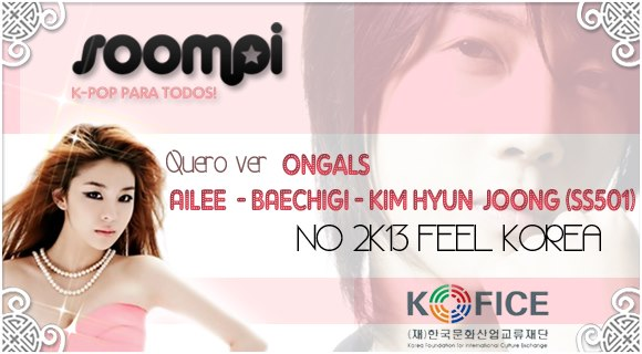 [Contest] Win Tickets to 2K13 FEEL KOREA in Brazil with Kim Hyun Joong, Ailee, and more!