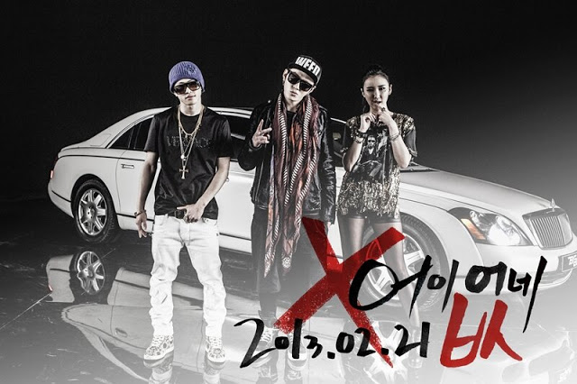 """Brave Brothers Reveals Third Teaser for """"You Got Some Nerve"""" Featuring EXID's LE"""
