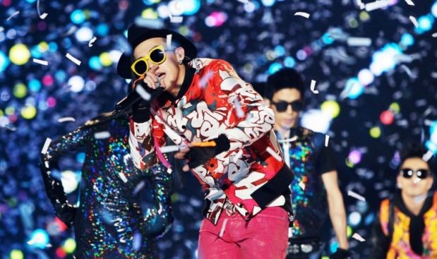 """G-Dragon Becomes First Korean Soloist to Host """"4 Dome Tour"""" in Japan"""