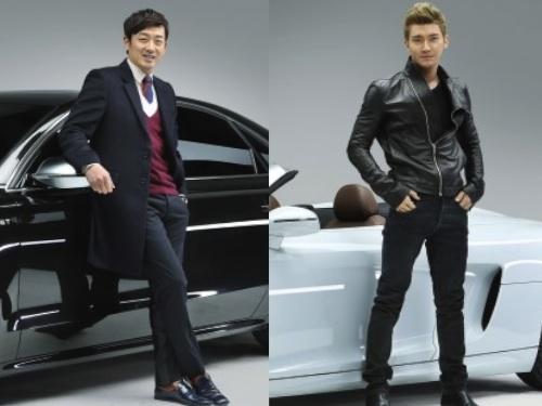 Ha Jung Woo and Super Junior's Siwon Endorse Audi Korea