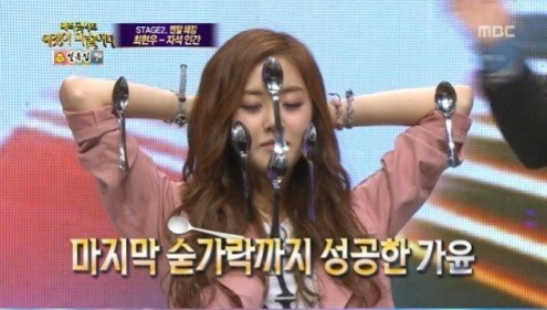 4minute's Gayoon Transforms into a Human Magnet