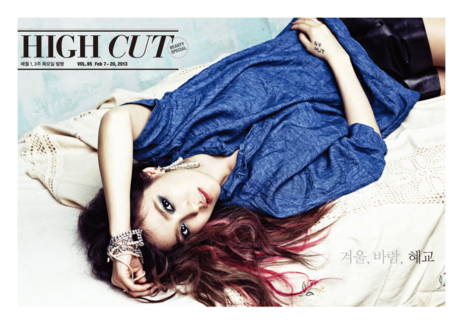 """Song Hye Gyo Talks about Moon Chae Won, """"That Winter, The Wind Blows"""" and More in """"High Cut"""""""