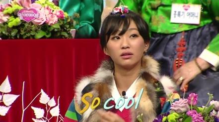 SISTAR's Hyorin Calmly Admits that She Had Double Eyelid Surgery