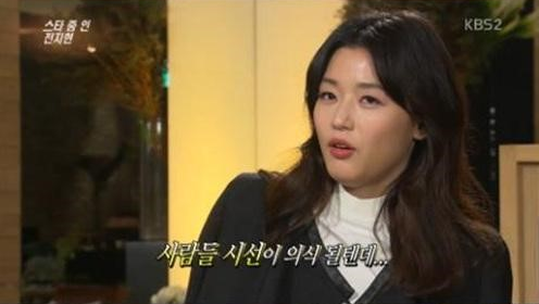 Jun Ji Hyun Often Goes on Dates to Public Places with Her Husband