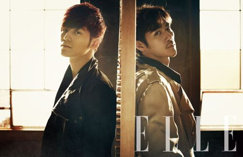 """Psychometry"" Co-Stars Kim Bum and Kim Kang Woo Intensely Gaze for ""Elle"" Pictorial"
