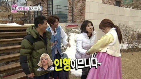 """Kwanghee's Parents and Sunhwa Get Along Great on """"We Got Married"""""""
