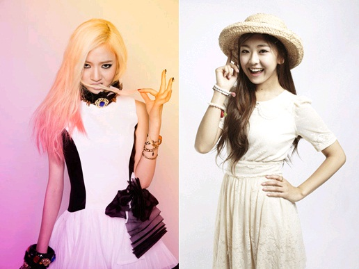 """""""Voice Korea's"""" Lee So Jung to Join """"Star Audition's"""" Kwon Ri Sae in New Girl Group"""
