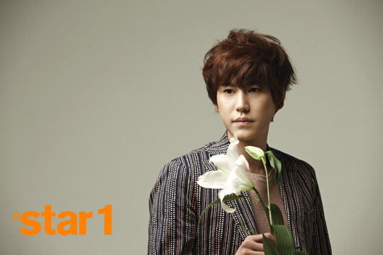 Super Junior's Kyuhyun Never Dated in His Life?
