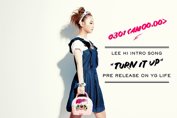 "Lee Hi Reveals Intro Song ""Turn It Up"" Ahead of Comeback"