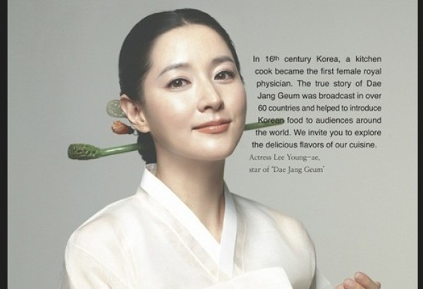 Lee Young Ae Donates Talent to Assist Promoting Bibimbap on New York Times