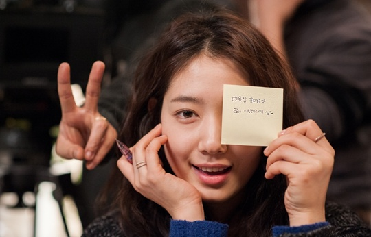 Park Shin Hye Shows Off Her Adorable Handwriting