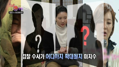 Park Shi Yeon and Hyun Young Investigated for Illegal Substance Abuse