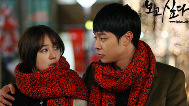 """Yoon Eun Hye Reveals Her Thoughts About Park Yoochun, Yoo Seung Ho, and Filming """"I Miss You"""""""