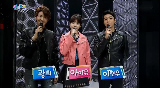 SBS Inkigayo 02.17.13
