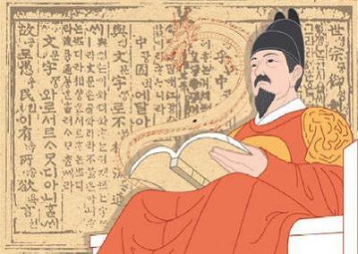 Do You Know Your Korean Slang? Part 3