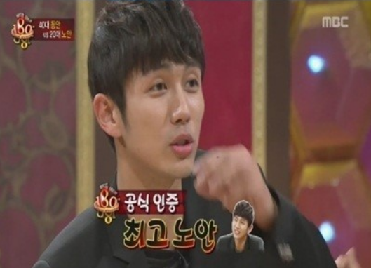 2AM's Seulong Is Humiliated When His Face Is Recognized by the Computer as 44 Years Old