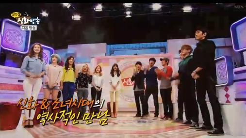 """Shinhwa Broadcast"" to Play Hidden Camera Prank on Girls' Generation's Yoona"