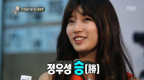 Suzy's Most Current Ideal Type Is Jung Woo Sung