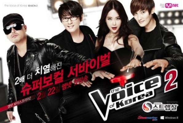 "Mnet's ""The Voice Korea"" Coaches Return for Season 2"