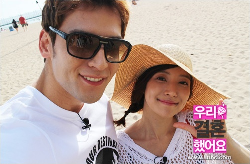 """Jung In and Jo Jung Chi to Replace Yoon Se Ah and Julien Kang on """"We Got Married"""""""