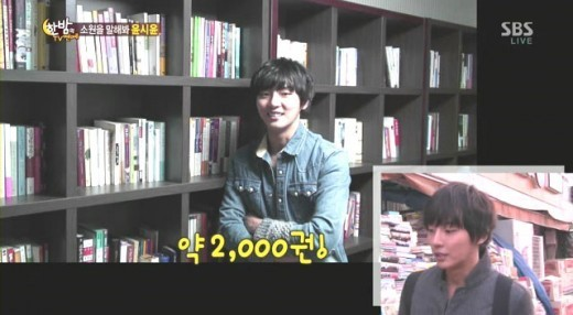 Yoon Shi Yoon Owns Over 2000 Books at Home
