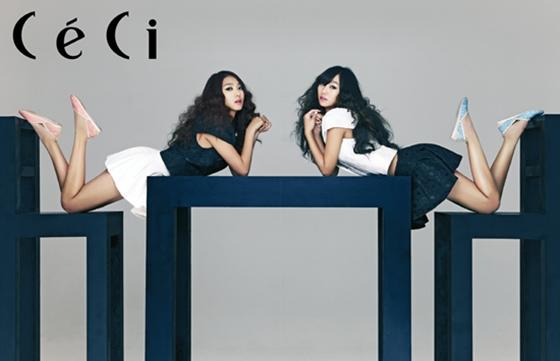 SISTAR19's Hyorin and Bora Look Like Twins for Ceci Magazine