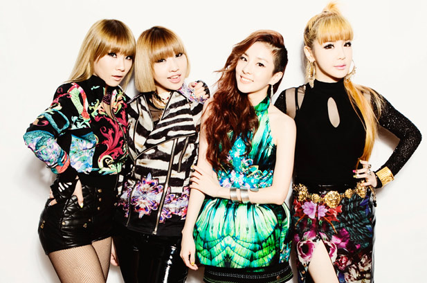 "2NE1 Releases Global Tour ""New Evolution"" DVD and Blu-ray"
