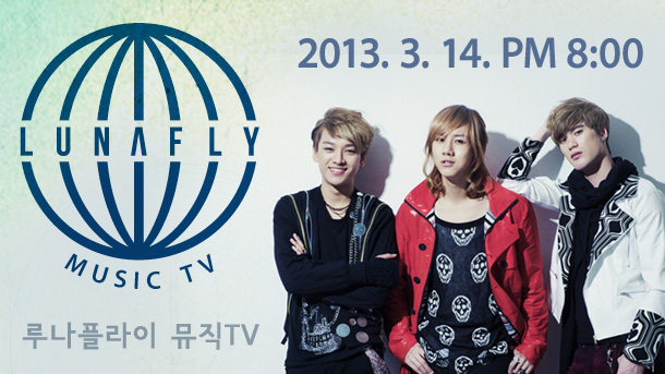 Watch Lunafly's First Live Broadcast on Ustream Now